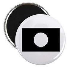 Godless Flag Magnet