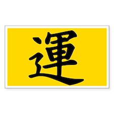 Luck Kanji Rectangle Decal
