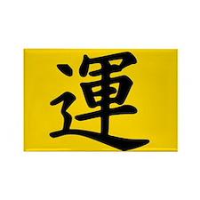 Luck Kanji Rectangle Magnet