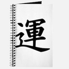 Luck Kanji Journal