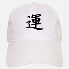 Luck Kanji Baseball Baseball Cap