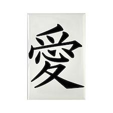 Love Kanji Rectangle Magnet