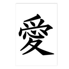 Love Kanji Postcards (Package of 8)