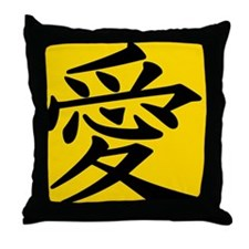 Love Kanji Throw Pillow