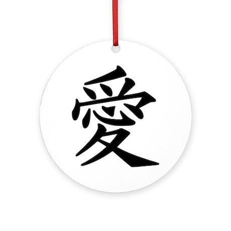Love Kanji Ornament (Round)