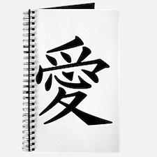 Love Kanji Journal