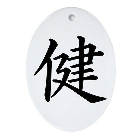 Health Kanji Oval Ornament