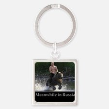 Vladimir Putin Riding A Bear Keychains