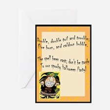 Shakespear Party Invite Greeting Card