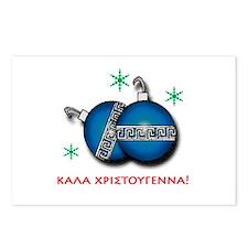"""Merry Christmas"" in Greek Postcards (Package of 8"