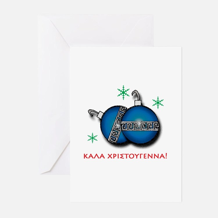 """""""Merry Christmas"""" in Greek Greeting Cards (Pk of 1"""