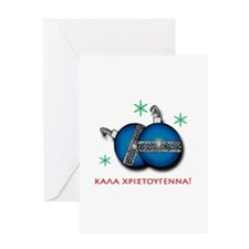 """Merry Christmas"" in Greek Greeting Card"