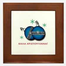 """Merry Christmas"" in Greek Framed Tile"