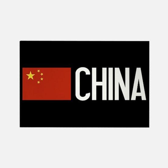 China: Chinese Flag & China Rectangle Magnet