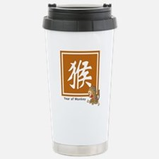 Cute Chinese zodiacs Travel Mug