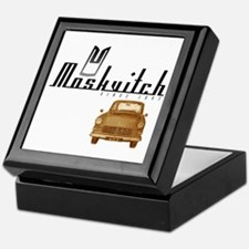 Moskvitch Keepsake Box
