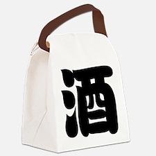 SAKE Canvas Lunch Bag