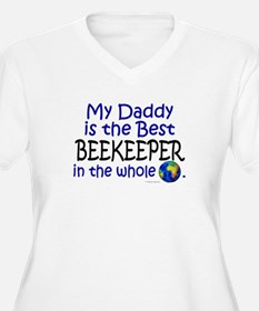 Best Beekeeper In The World (Daddy) T-Shirt