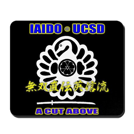 """Iaido @ UCSD"" Club Mousepad"