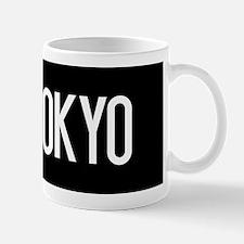 Japan: Japanese Flag & Tokyo Mug