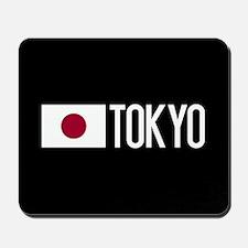 Japan: Japanese Flag & Tokyo Mousepad