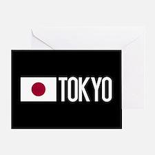 Japan: Japanese Flag & Tokyo Greeting Card