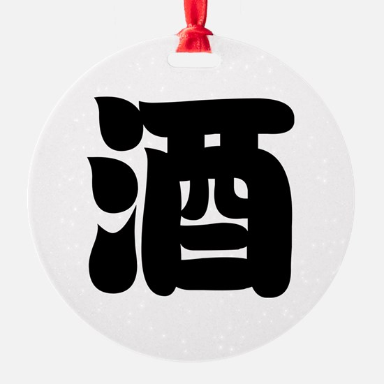 SAKE Ornament