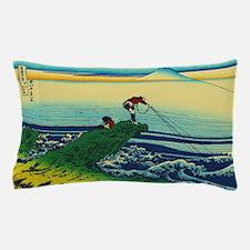 Vintage Japanese Art - Man Fishing Pillow Case