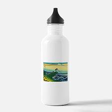 Vintage Japanese Art - Man Fishing Water Bottle