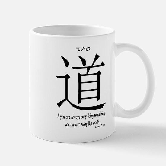 Tao Lao Tzu Quote Mugs
