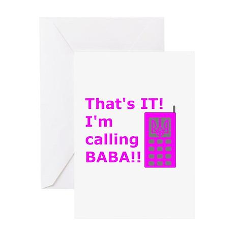 Calling baba 2-pink Greeting Cards