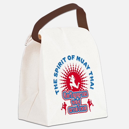 Spirit_Front_10x10_apparel.png Canvas Lunch Bag