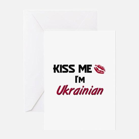 Kiss me I'm Ukrainian Greeting Card