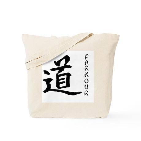 Parkour - The Way Tote Bag
