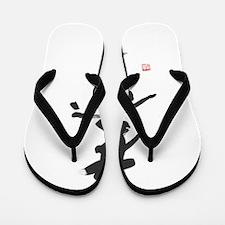 Congratulations Kanji Character Flip Flops