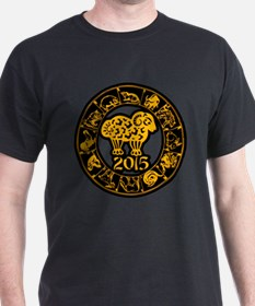 Chinese Zodiac New Year 2015 T-Shirt