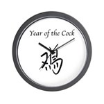 Year of the Cock Wall Clock