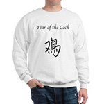 Year of the Cock Sweatshirt