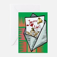 Joyeux Noel Masonically Greeting Cards (Pk of 20)