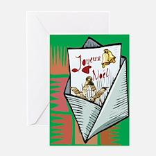 Joyeux Noel Masonically Greeting Card