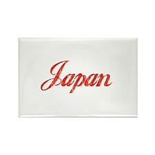 Vintage Japan Rectangle Magnet