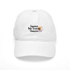 Japanese Beer Drinking Champ Baseball Cap