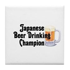 Japanese Beer Drinking Champ Tile Coaster