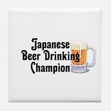 Japanese Beer Drinking Champ Tile Coaster