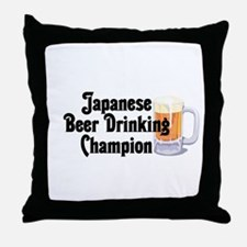Japanese Beer Drinking Champ Throw Pillow