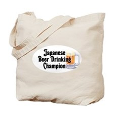 Japanese Beer Drinking Champ Tote Bag