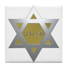 Silver and Gold Jewish Star Tile Coaster