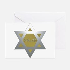 Silver and Gold Jewish Star Greeting Cards (Pk of