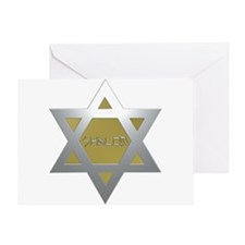 Silver and Gold Jewish Star Greeting Card