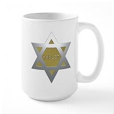 Silver and Gold Jewish Star Mug